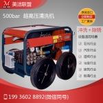 清洗机500公斤压力