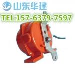HFKLT2-I胶带双向拉绳开关质量保证