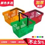 超市購物籃