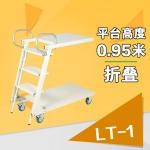 銘曄小型可折疊移動登高車加長桿平臺梯雙層超市倉庫取貨金屬梯子