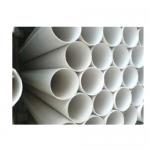 成都PVC穿线管  厂家直销