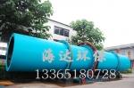 脱硫石膏污泥烘干机www.cnjsyc.com
