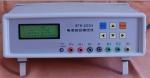 电池综合测试仪BTS-2004电池综合测试仪电池测试仪