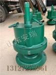 矿用FQW20-25/W风动潜水泵报价,批量销售FQW20-