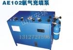 AE102A氧气充填泵工作原理,AE102A氧气充填泵价