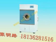 消毒毛巾洗滌烘干機-毛巾洗滌設備生產商
