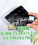 平凉常规5mm防滑橡胶板厂家/配电房绝缘胶垫重量