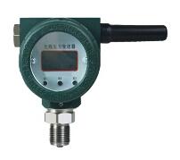阳江_LORA无线压力变送器/投入式液位计批发