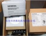 供应西门子PAC4200电力测量电表一级代理商