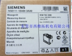 供应西门子多功能测量仪表PAC3200