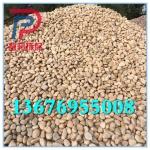 沧州鹅卵石5-8cm|变压器滤油用鹅卵石供给