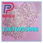 山东硅胶干燥剂|透明散装硅胶干燥剂厂家直销