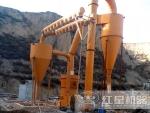 日产120吨雷蒙磨粉机型号LYJ79