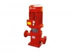 四川消防泵厂家 成都XBD-HL系列立式恒压消防泵
