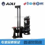 上海奥利水泵 80JYWQ40-15-1600-4 潜水泵