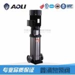 杭州南方水泵上海奥利水泵立式多级不锈钢离心泵CDLF-ALD