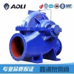 上海奥利单级离心泵ALNS150-6M-245C 奥利水泵