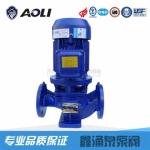 上海奥利泵业 ALR50-160管道离心泵厂家价格