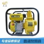 四川晨泰水泵 汽油机抽水泵 WP-30D价格实惠