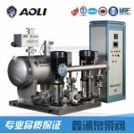 上海奥利无负压稳流给水设备 ALCW10-82-2-0.6价