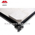 硫酸鈣玻化磚防防靜電地板