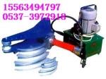 DWG-2A電動彎管機 小型電動液壓彎管機 液壓彎管機