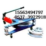 SWG-4D手動液壓彎管機 4寸手動液壓彎管機,手動液壓彎管