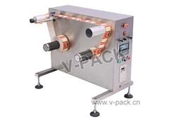 VPA-802立式复卷机(豪华型)