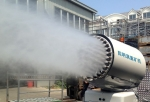 湿法作业降尘雾炮-拆迁工地降尘水雾炮车到昆明滇重矿机惊不惊喜