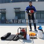 巨匠供应20米背包式钻机bxz-1岩心勘探钻机3.8hp汽油