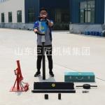 巨匠供应20米便捷式电动取土钻机QTZ-3D勘探取样钻机速度