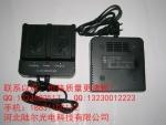 中海达GPS 接收机充电器 CL-4400