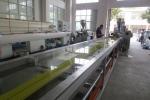 EVA橡塑止水帶設備 塑料排水板生產線