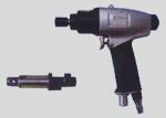 8H枪式气动起子  西南成都优质商家提供