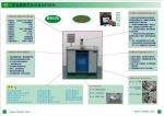 庆龙牌数字化电腐蚀 QLBZD-Ⅱ型半自动打号机