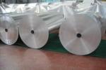 湖南国标1060软料铝带 兴航深拉伸O态铝带