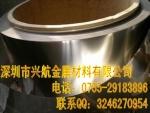 sus301不锈钢弹簧带 供应发条专用不锈钢带料