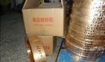 抗疲劳C17200铍青铜带 广东外贸出口QBe2.0铍铜带