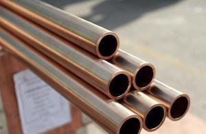 国标QBe2.0铍青铜管 兴航定制各种铍铜套