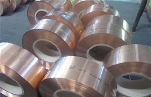 供应日本三菱C5210磷铜带