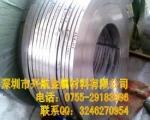 无磁SUS304L不锈钢带 不锈钢磨砂带生产厂家