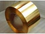 一级代理日本C2680黄铜带-提供镀镍/银加工