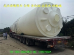 公安20吨食品级储罐