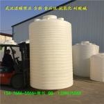 荆州15立方室外储水罐