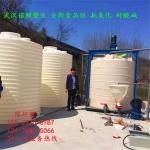 10吨外加剂塑料桶 10吨塑料水箱