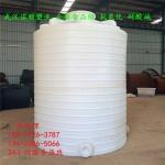 10立方塑料水箱供应商