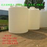 赤壁10吨塑料水箱 10立方塑料桶