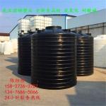 5立方塑料水箱 5吨工业储罐