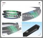 日本(FUJI)富士SPB1260 三角带皮带