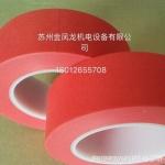 进口玻璃纤维胶带美纹PVC掩护膜美纹高温胶带金凤龙销售